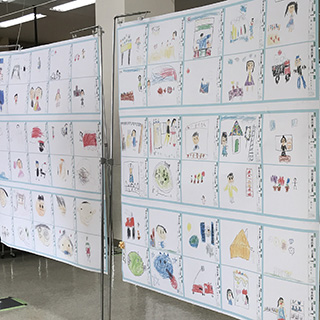 CGC全国児童画コンクール